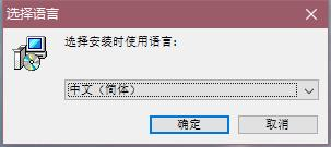 Inpaint图片去水印软件截图
