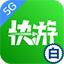 咪咕快游app(MiguPlay)