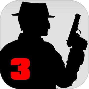 一槍殺幾人3