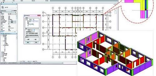 鸿业装配式建筑软件截图