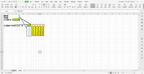 Excel函数大全截图1