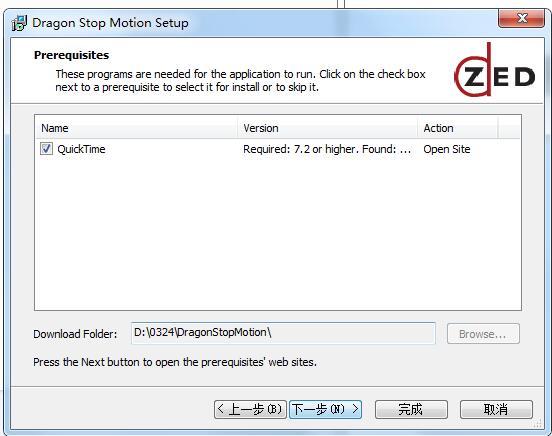 Dragon Stop Motion截图