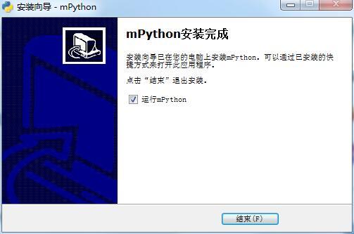 mPython截图