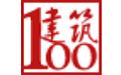 项目施工日记统计管理段首LOGO
