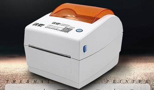 快麦KM-161B打印机驱动截图
