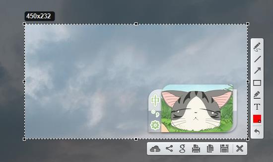 Lightshot万能屏幕截图软件截图