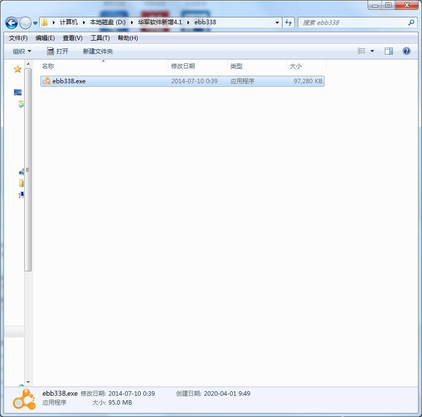艾宾浩斯背单词软件截图