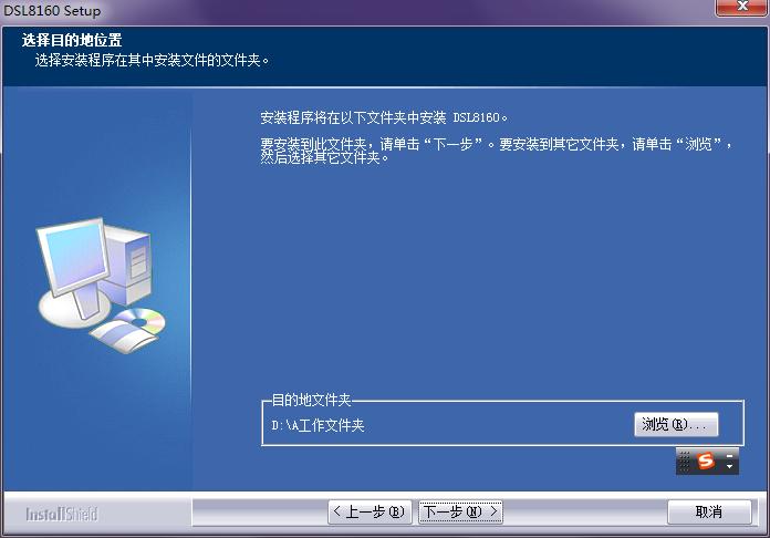 虹光DSL8160扫描仪驱动截图