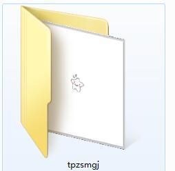 图片转素描工具截图