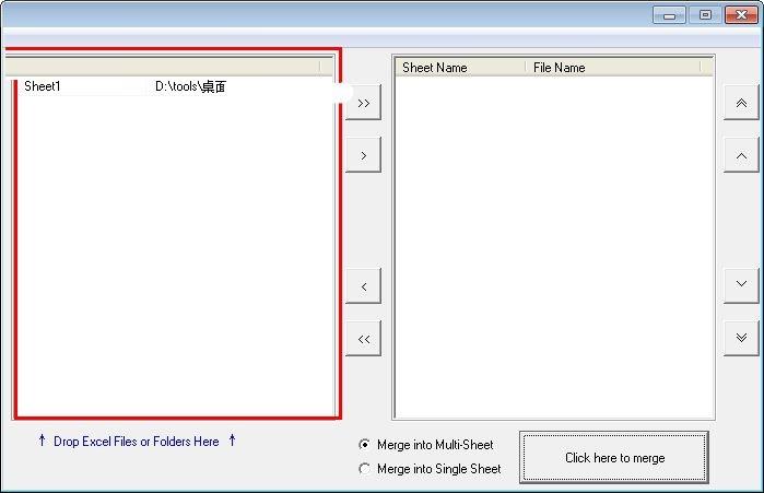 FMS Excel Merge截图