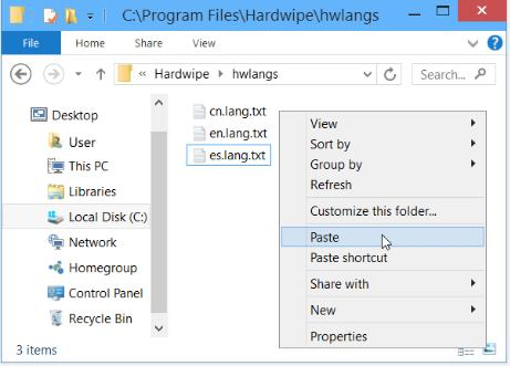 Hardwipe(强力文件删除工具)截图