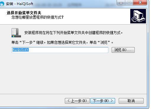 海奇连锁会员管理系统截图