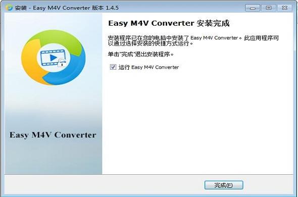 Easy M4V Convertery
