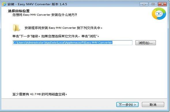 Easy M4V Convertery截图