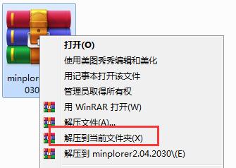 Miniplorer