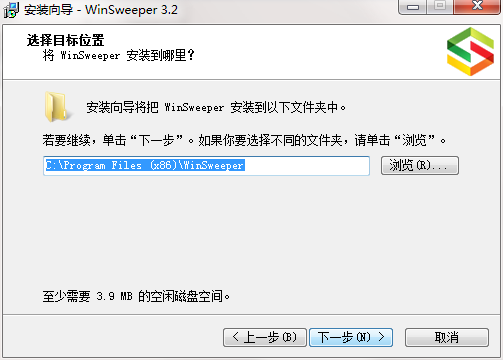 WinSweeper截图