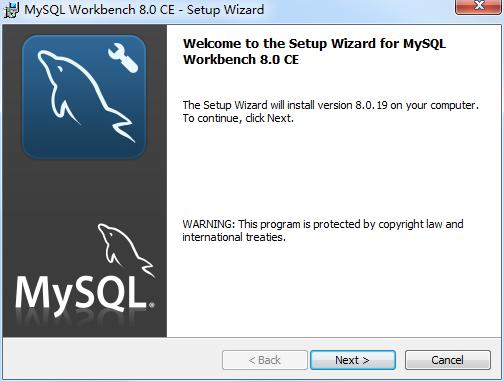 MySQL Workbench截图