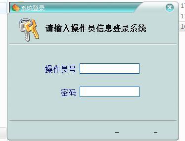 旭荣便携式仪器发放管理软件截图