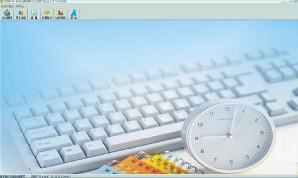 旭荣便携式仪器发放管理软件截图1