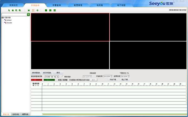 SVC网络视频监控软件截图