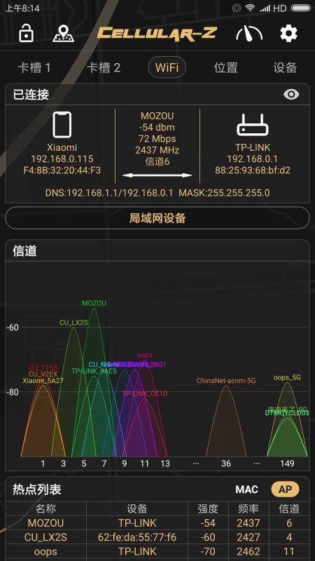 Cellular-Z截图