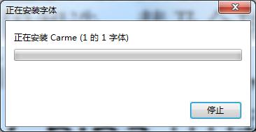Carme字体