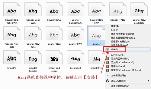 courier字体截图