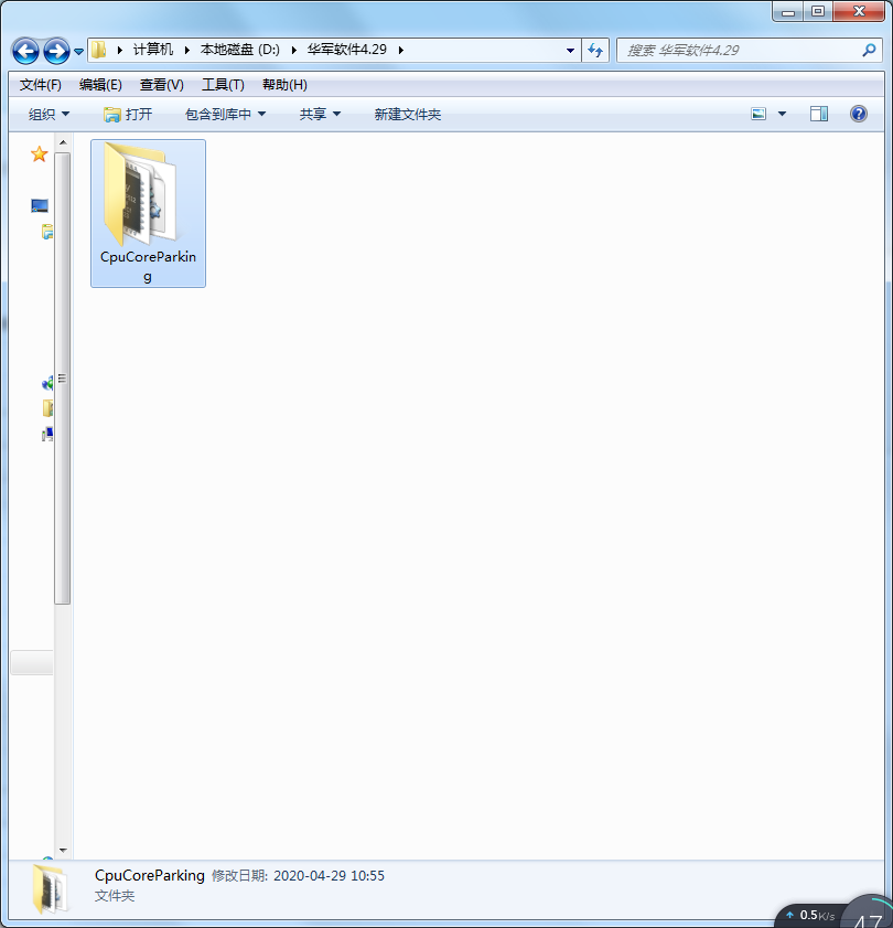 cpu调频工具截图