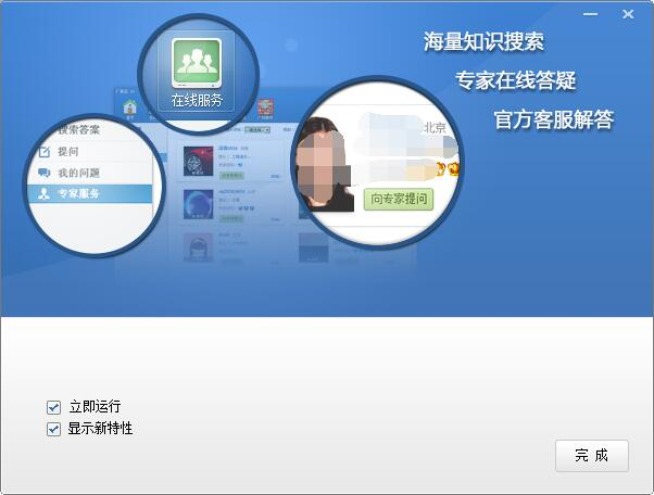 广联达图形算量软件截图