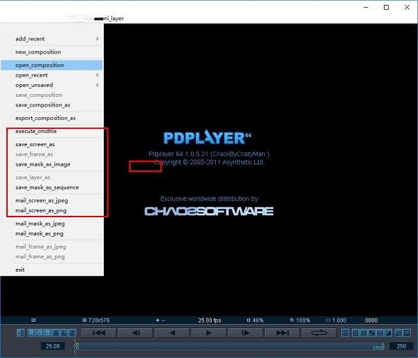 Pdplayer截图