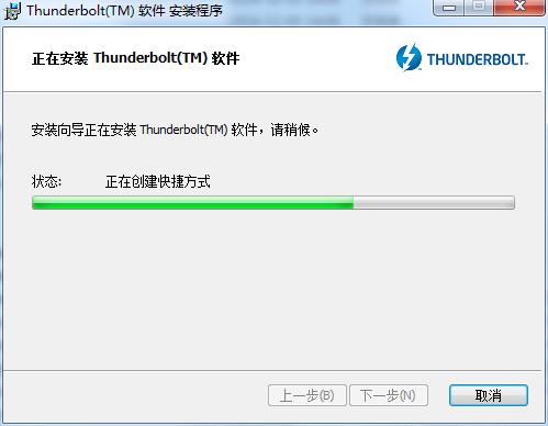 英特尔Thunderbolt(雷电)控制器驱动