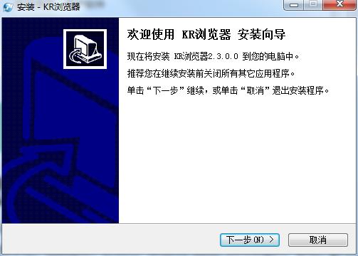 kr浏览器截图