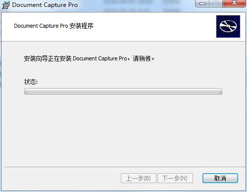 爱普生Document Capture Pro扫描仪应用软件