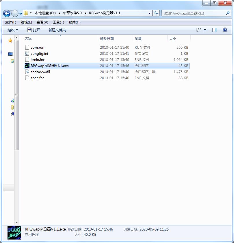 Rgpwap浏览器截图