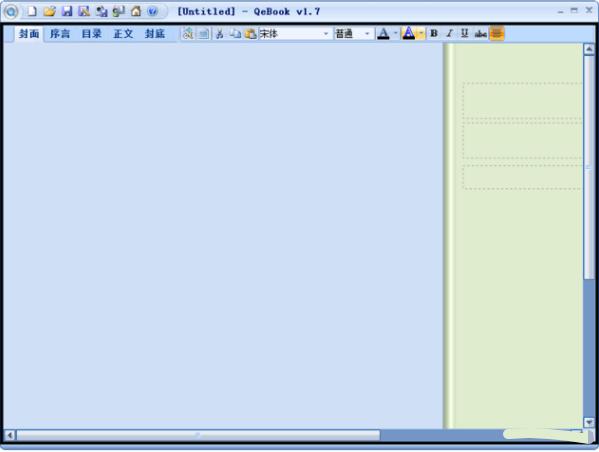 QeBook软件下载