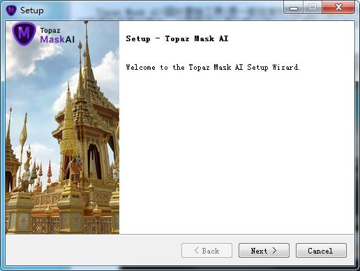 Topaz Mask AI截图