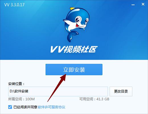 VV娱乐社区
