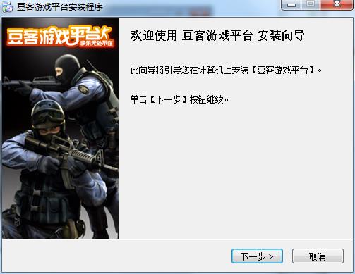 豆客游戏平台截图