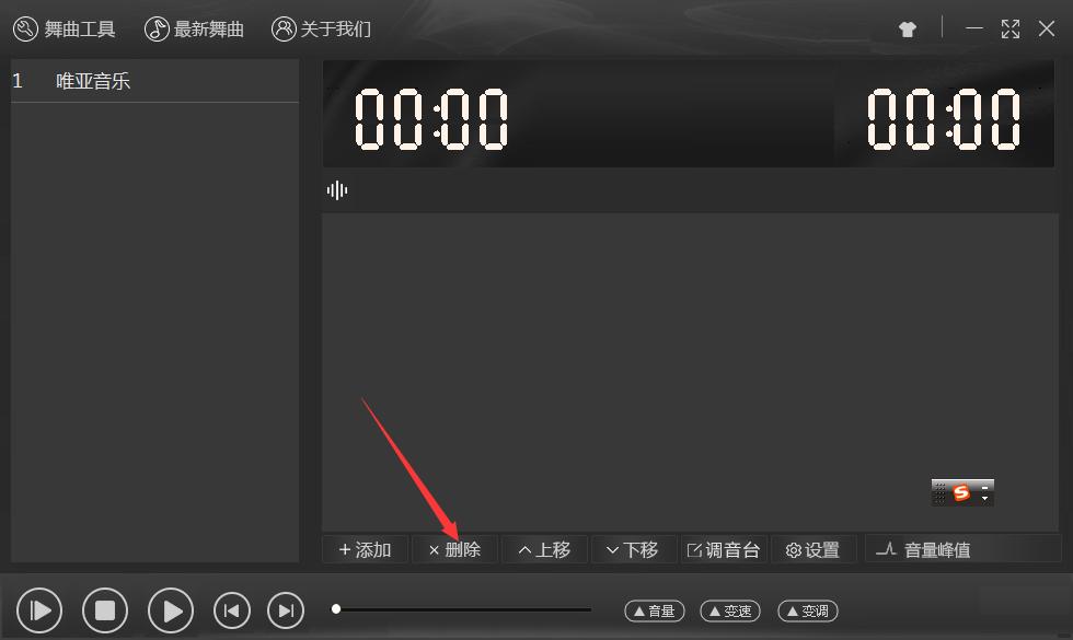 交谊舞曲MP3播放器截图