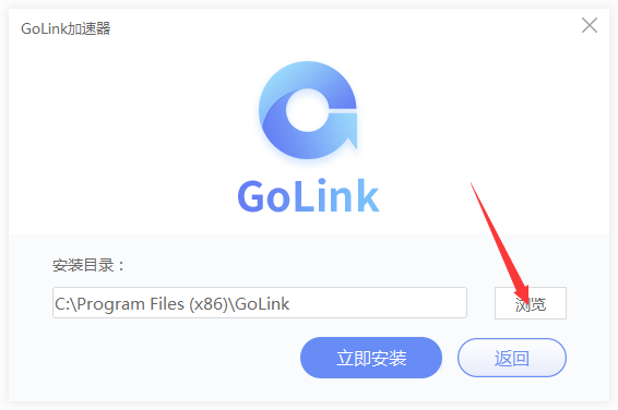 GoLink加速器