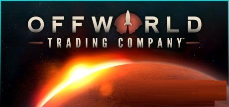 外星贸易公司截图