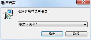AVS Video Editor截图