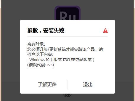 Adobe Premiere Rush CC截图