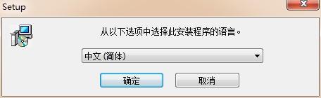 Adobe Reader Xi Pro