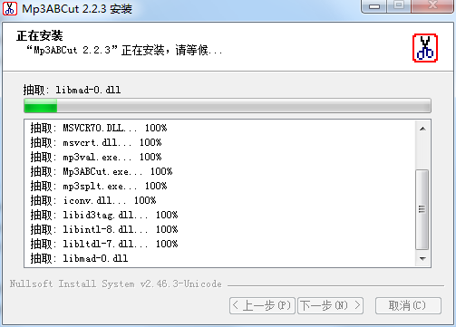 Mp3ABCut(mp3剪切器)