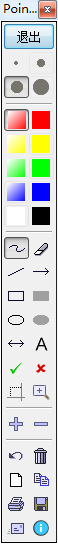 pointofix划线工具截图1
