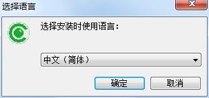 seetong电脑监控软件截图