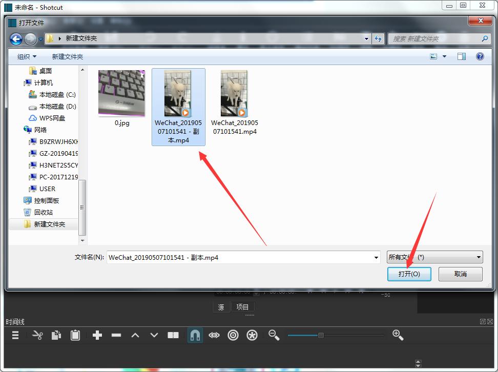 Shotcut(视频编辑软件)截图