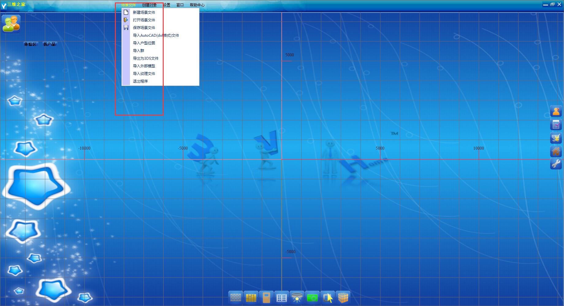 三维之家室内设计软件截图