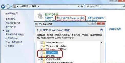 XPS Viewer截图